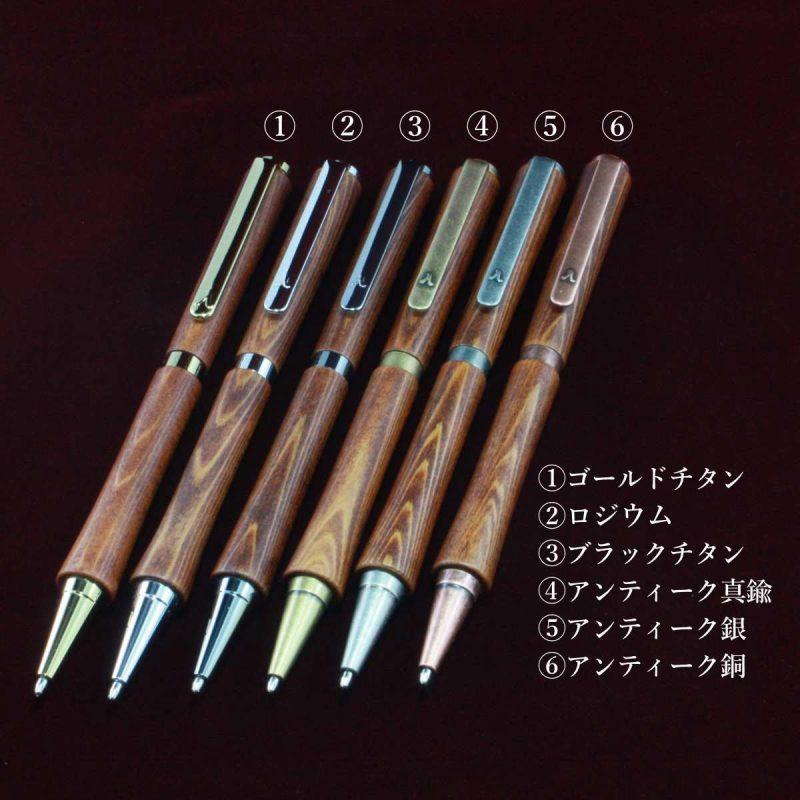 透き漆ペン