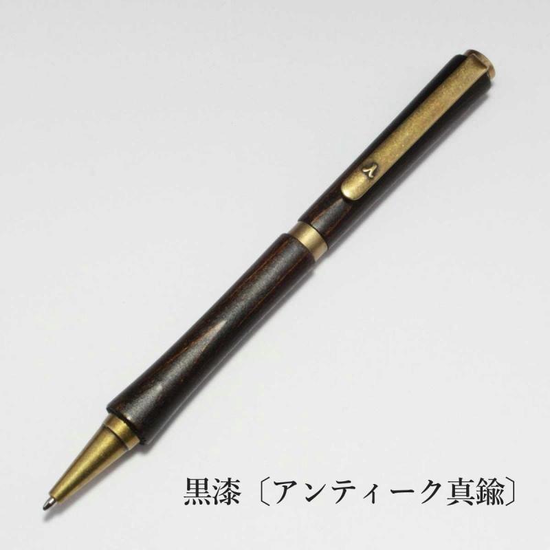 黒漆ペン・アンティーク真鍮