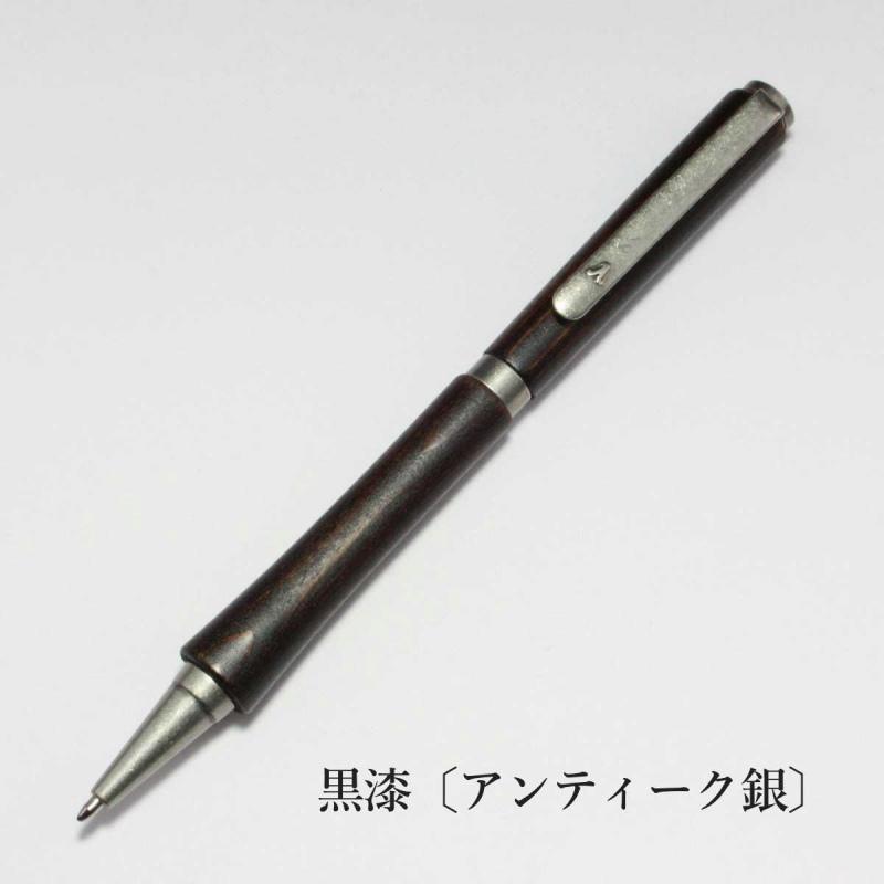 黒漆ペン・アンティーク銀