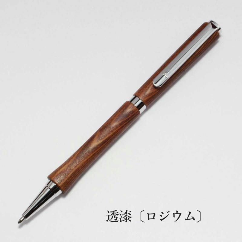 透漆ペン・ロジウム